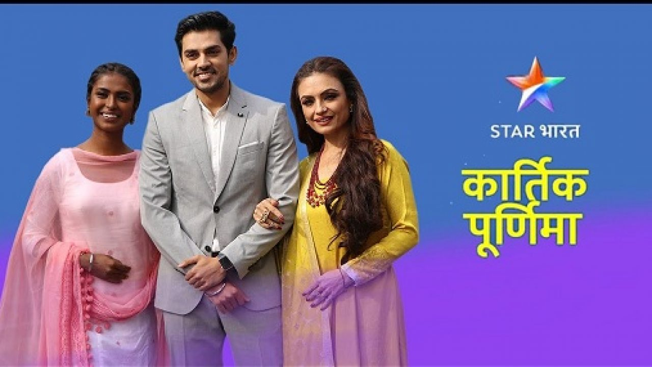 Kartik Purnima 23rd March 2020 Written Episode Update - Binge Post