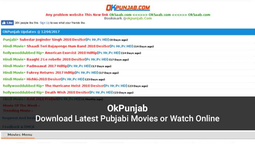 okpunjab website