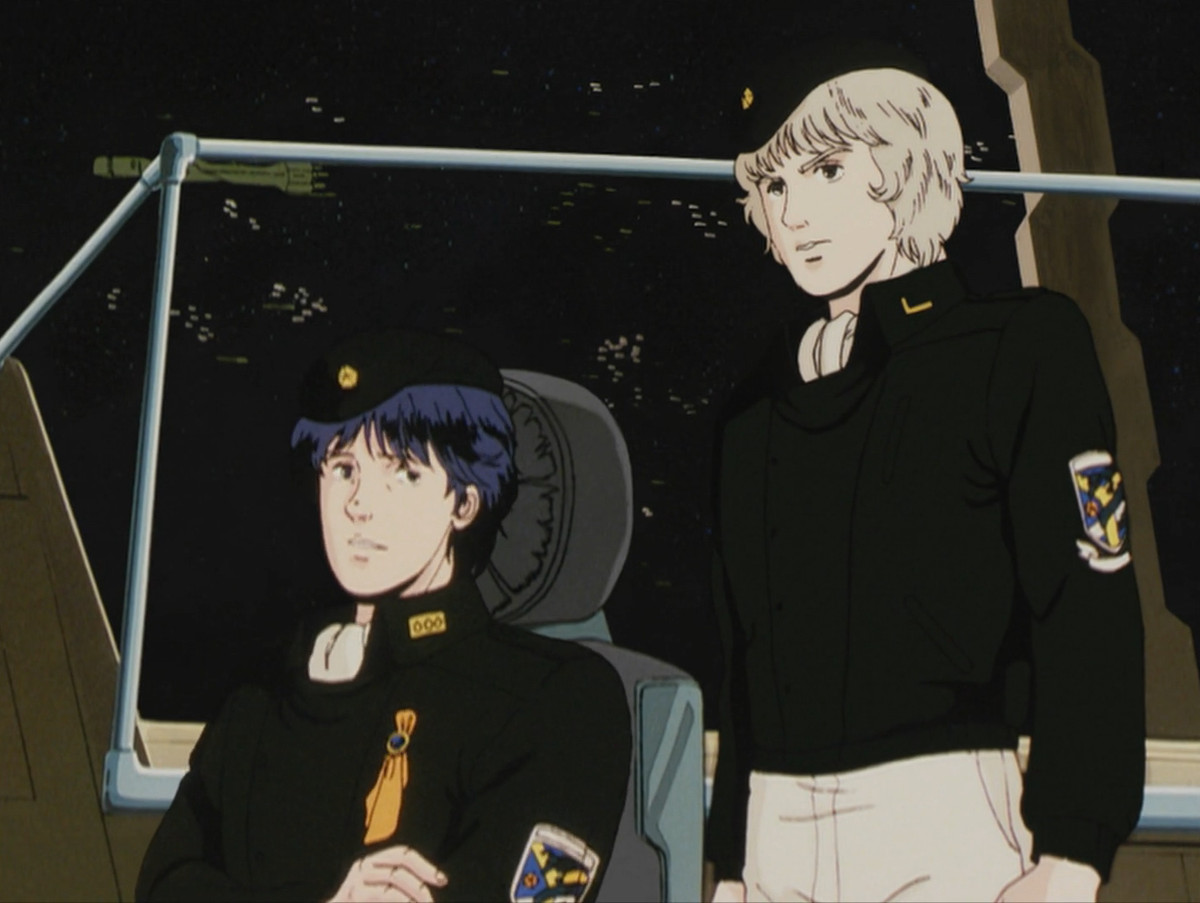 Legend of the Galactic Heroes two guys