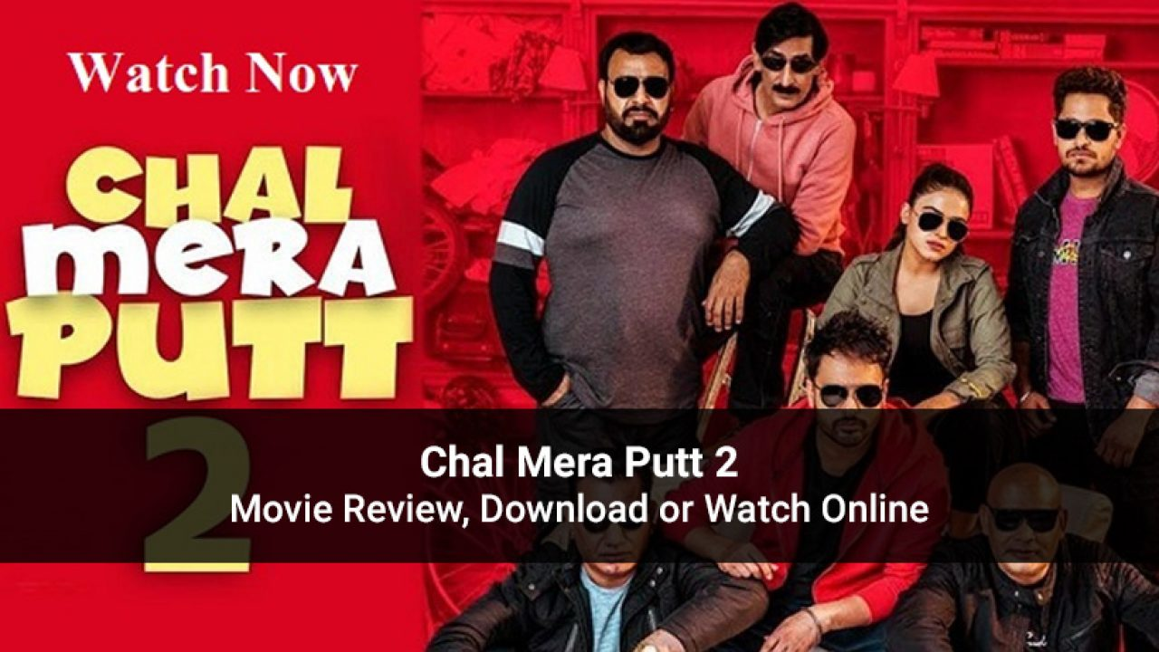 Chal-Mera-Putt-2-1280x720 Gallery from Best Photography Movie Download @capturingmomentsphotography.net