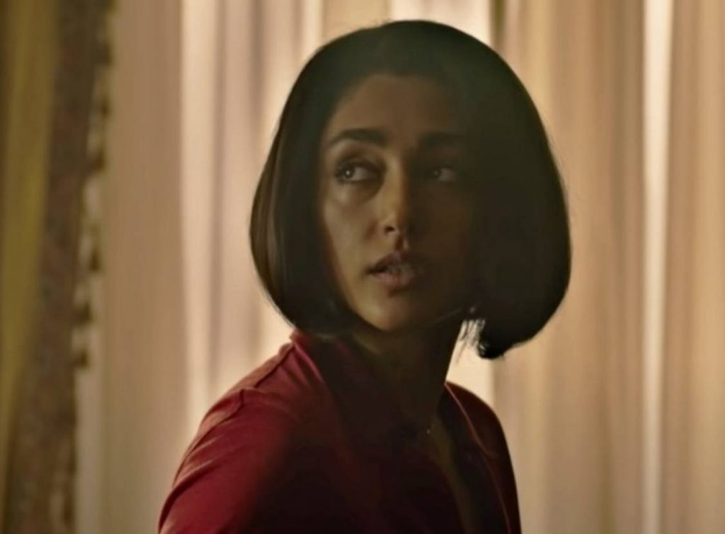 Golshifteh Farahani as Nick Khan