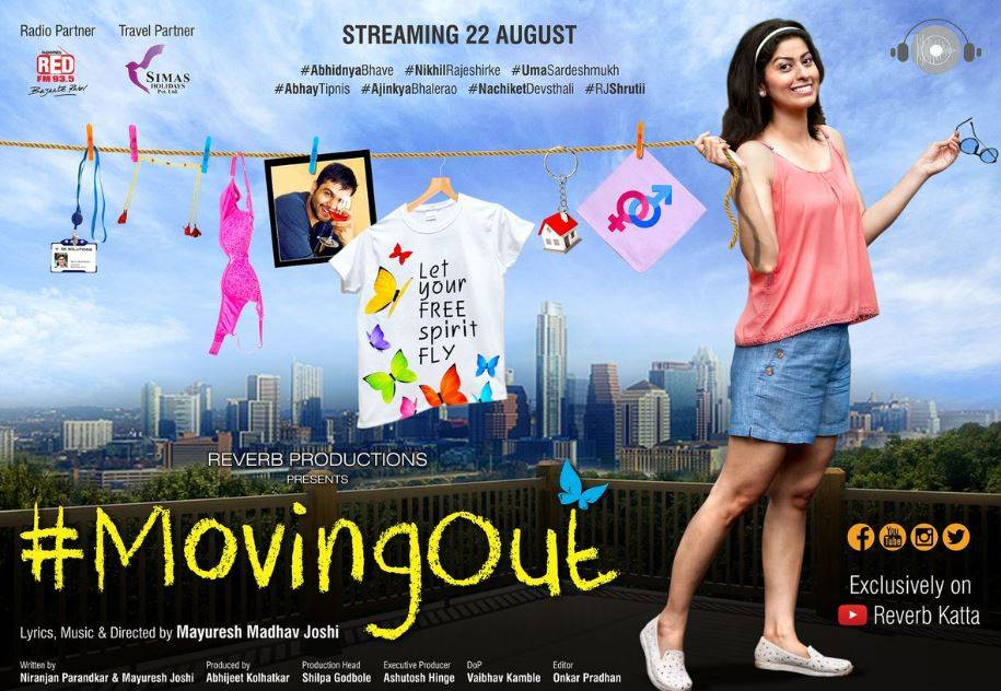 Moving Out Marathi Web Series
