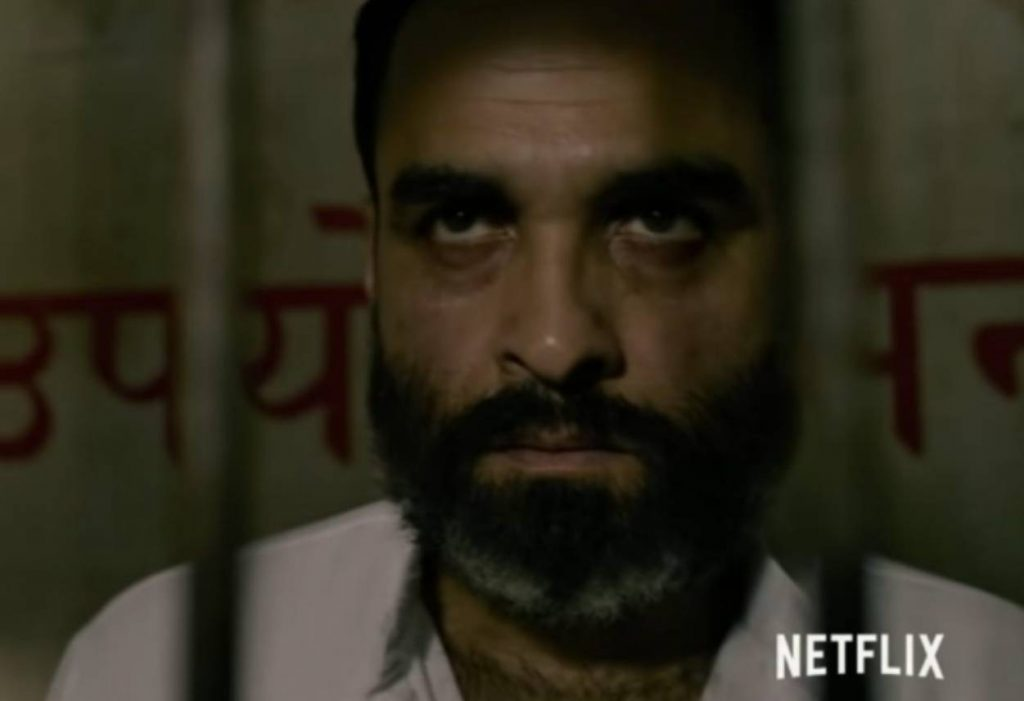 Pankaj Tripathi in Extraction
