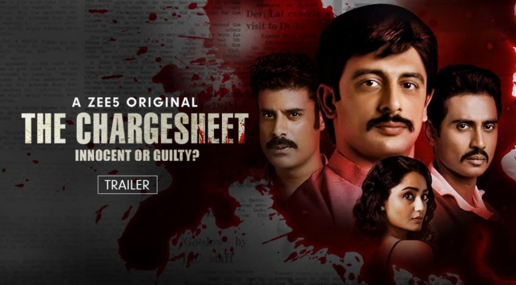 The Chargesheet-Innocent Or Guilty