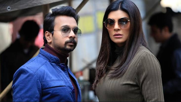 Sushmita Sen's latest Aarya Web Series