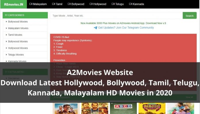 A2Movies Website