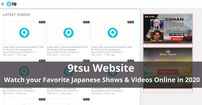 9tsu website