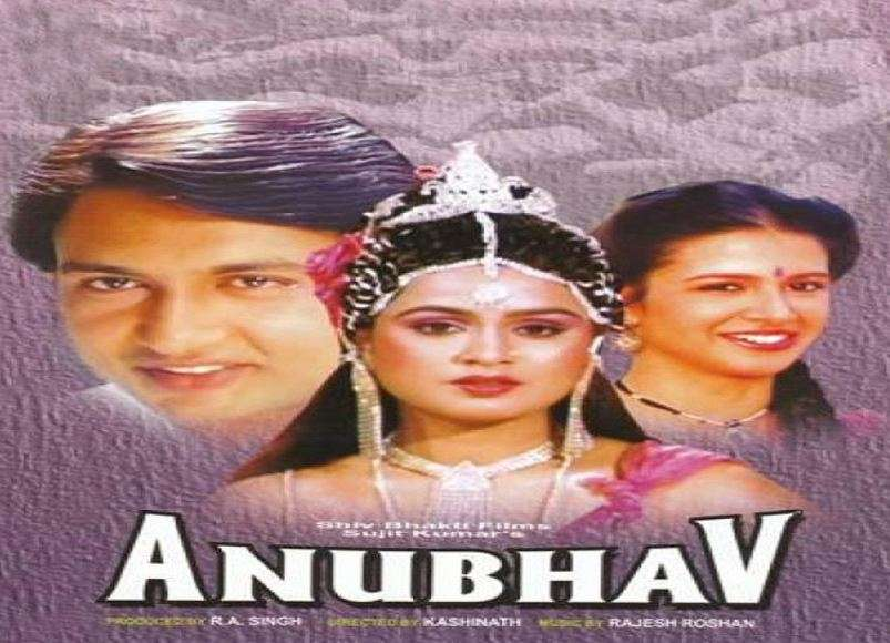 anubhav movie