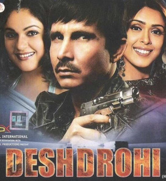 deshdrohi movie poster