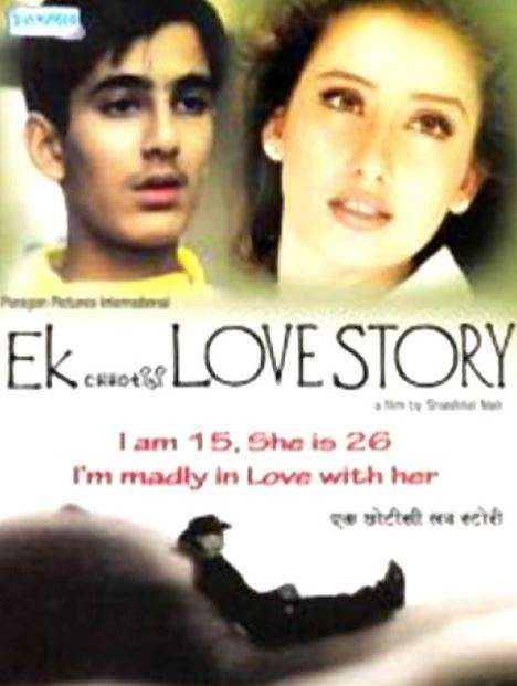 ek chhotisi love story movie