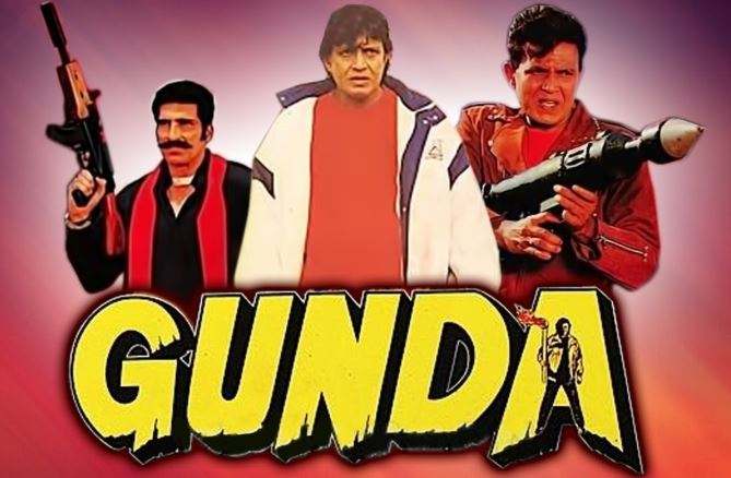 gunda old hindi movie