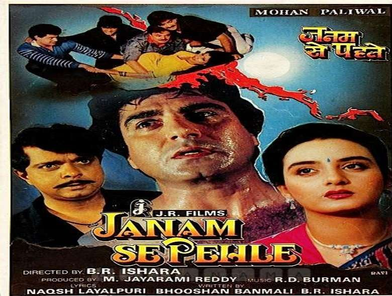 janam se pehle movie poster
