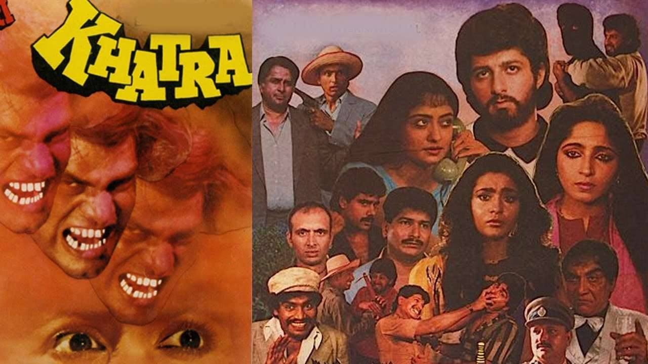 khatra old hindi movie poster