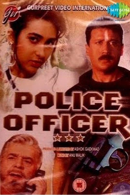 police officer movie poster