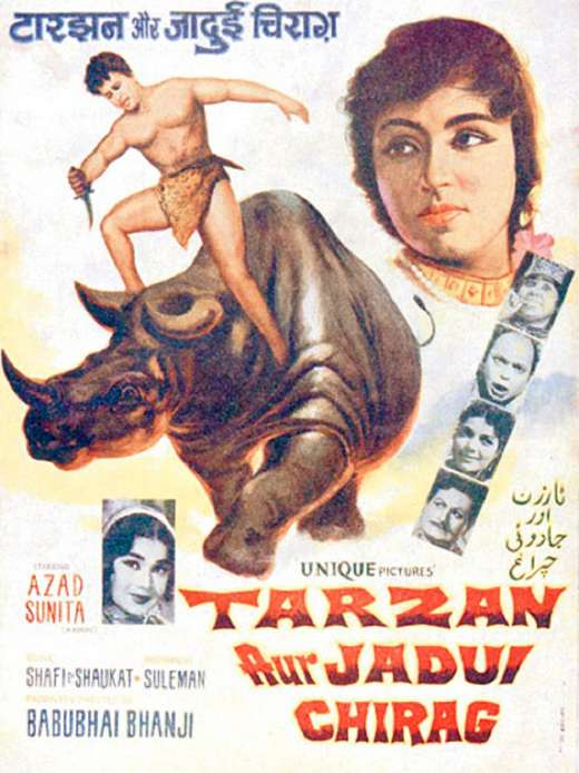 tarzan aur jadui chirag movie poster