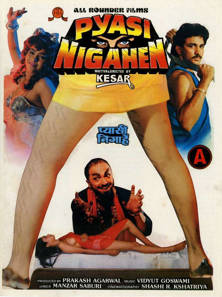 pyasi nigahen movie poster