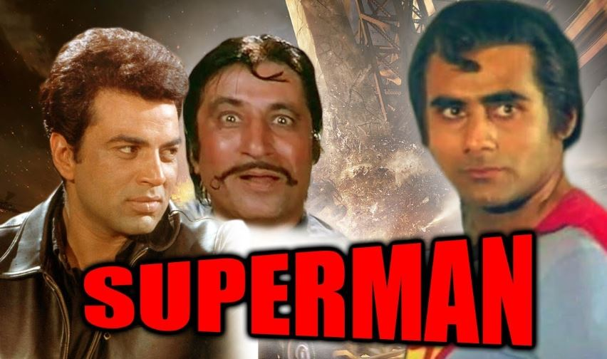 superman hindi movie poster