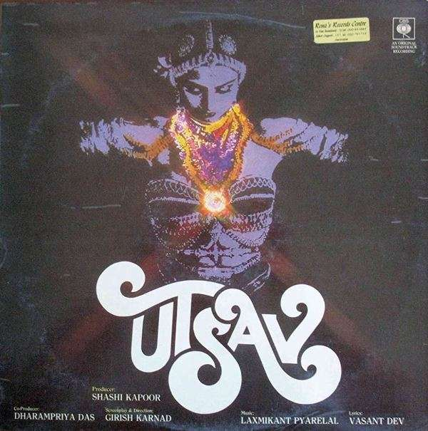 utsav movie 1984