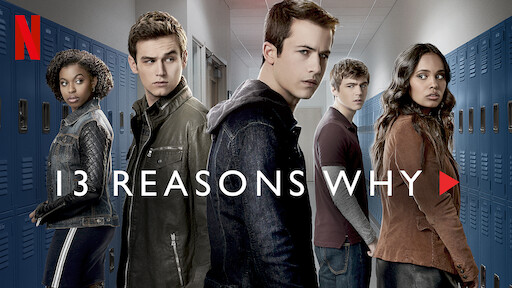 13 reasons why series poster