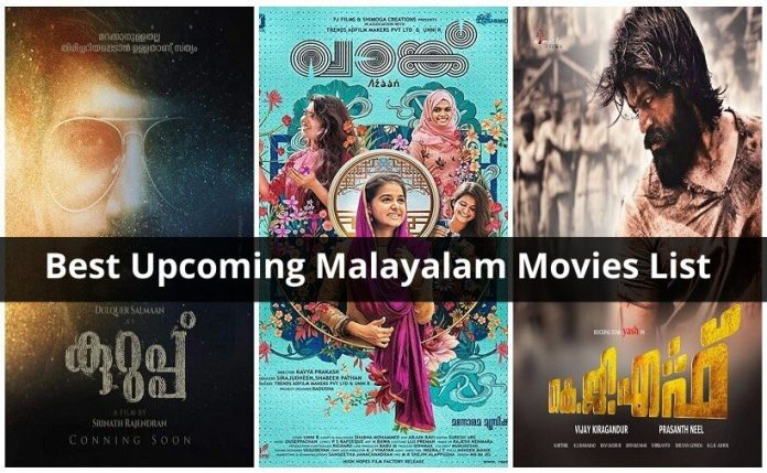 Best Upcoming Malayalam Movies List